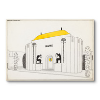 """Toile sur châssis """"Une cité moderne: musée"""""""
