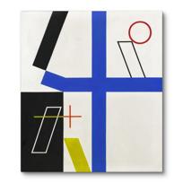 "Canvas Print ""Quatre espaces à croix brisée"""
