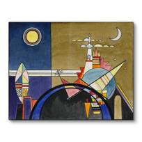 """Canvas Print """"La grande Porte de Kiev"""""""