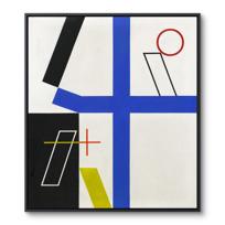"""Framed Canvas """"Quatre espaces à croix brisée"""""""