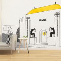 """Removable wallpaper """"Une cité moderne: musée"""""""